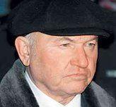 Юрий Лужков пообещал пенсионерам пенсию вдвое выше прожиточного минимума