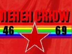 Кто из большевиков коммунистов был гомосексуалистом