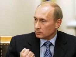 Путин внес изменения в закон о гражданстве