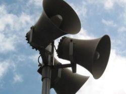 В республике будет проводиться внеочередная проверка системы централизованного оповещения гражданской обороны.