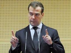 Медведев обязал госкомпании делиться прибылью
