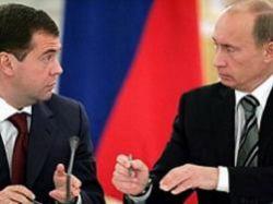 К последним действиям высшей российской власти