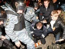 В Киеве отпустили участников празднования годовщины Майдана