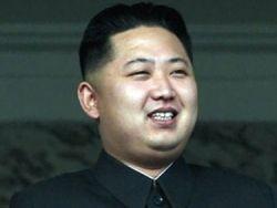 Новость на Newsland: В горах КНДР появилась гигантская надпись в честь Ким Чен Ына