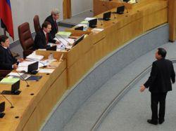 Госдума приняла бюджет на следующий год
