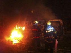 """В Китае взорвался ресторан """"Веселая овца"""": 14 убитых, 47 раненых"""