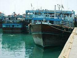 В иранском порту нашли судно с ракетами для ХАМАСа