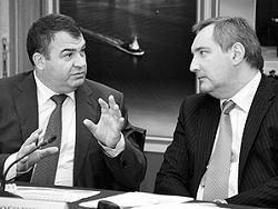 Рогозин рассказал о сути конфликта с Сердюковым