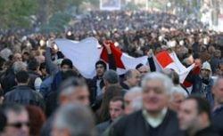 К площади Свободы движутся сторонники Михаила Саакашвили