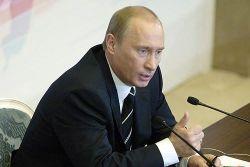 """Владимира Путина хотят сделать \""""национальным лидером\"""""""