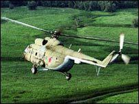 """Под Бухарестом разбился вертолет \""""Пума\"""", погибли три человека"""