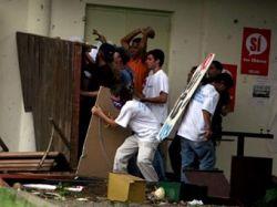 В Каракасе неизвестные напали на студенческую демонстрацию