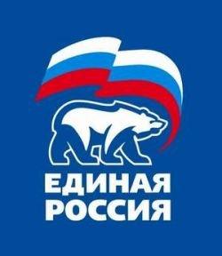 В «Единой России» объявлена мобилизация: каждый член партии обязался привести на выборы десять лояльных россиян