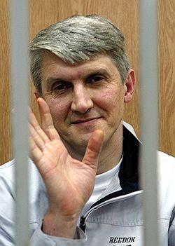 Платон Лебедев разыграет кредитную карту  в Басманном суде