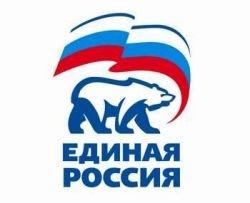 Рейтинг «Единой России» снизился: граждане привыкли к присутствию Владимира Путина в партийном списке