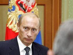 Владимир Путин защищает клиентов банков