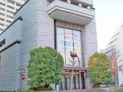 На Токийской фондовой бирже произошел обвал