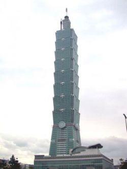 Список 20-и высочайших зданий мира (фото)
