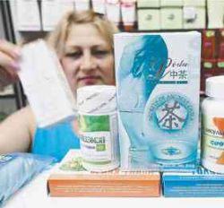 Мошенники под видом дорогих таблеток для улучшения зрения продавали сухофрукты