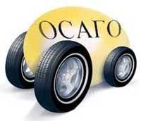 Движение автомобилистов: закон об ОСАГО нарушает Конституцию