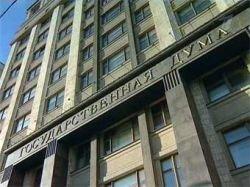 Аукционная система продажи мест в Госдуму, мониторинг будущих покупателей, оптовые цены и накрутки