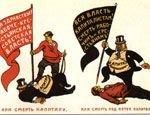 Футуристический прогноз. Революция 21 века, похоже, снова совершится в России