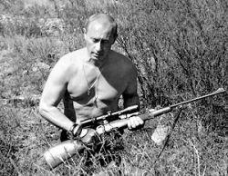 У пользователей Интернета появилась возможность поддержать Владимира Путина