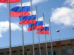 Две трети граждан Российской Федерации гордятся своей страной