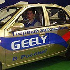 """Для продвижения автомобиля Geely MK китайская Geely нашла в России второго партнера ГК \""""Рольф\"""""""