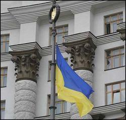 В Кабинете Министров Украины начались массовые увольнения