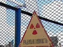 В Ленинградской области перевернулся грузовик с радиоактивными отходами