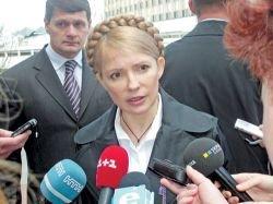 Юлия Тимошенко лишилась последних шансов получить кресло премьера Украины