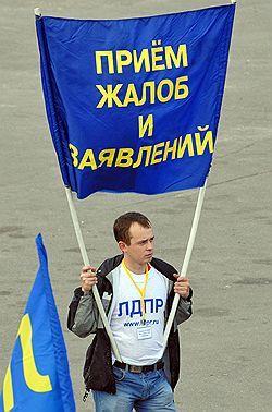 Партиям не дают агитировать за себя в регионах