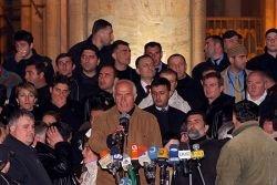 Власти Грузии начали уголовное преследование лидеров оппозиции
