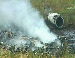 Виновным в авиакатастрофе самолета Ту-154 под Донецком признан командир корабля Иван Карагодин