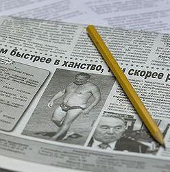 У казахских журналистов отобрали компромат. Им запрещено публиковать частные разговоры политиков