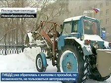 Снег заблокировал въезды в Новосибирскую область