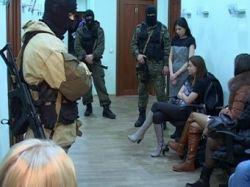 В Подмосковье бизнесменов задержали за обман сотни госкомпаний