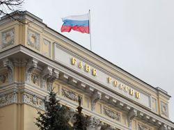 ЦБ лишил лицензии второй дагестанский банк за месяц