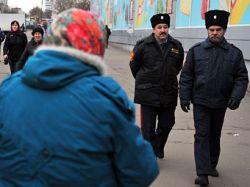Казачьи дружины начнут патрулировать центр Москвы 27 ноября