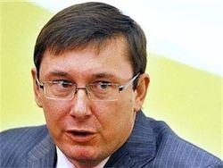 """К Луценко в колонии постоянно """"пристают"""""""