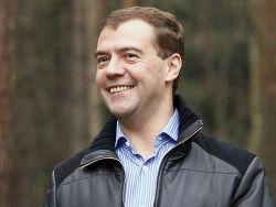 Новость на Newsland: Медведев утвердил госпрограмму развития образования до 2020 года