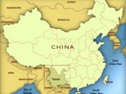 Новые паспорта КНР вызвали переполох в Азии