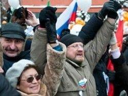 ВЦИОМ: большинство россиян считает, что в их стране все хорошо
