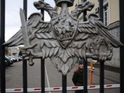 Новость на Newsland: В Минобороны выявили мошенничество на 1,3 млрд рублей