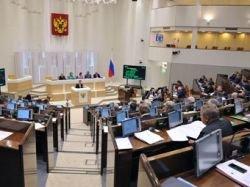 Совет Федерации установил контроль за расходами чиновников