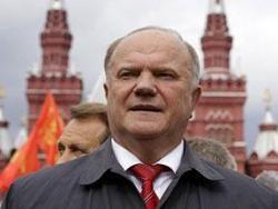 Новость на Newsland: КПРФ: регионалы хотят свергнуть Зюганова, но не могут