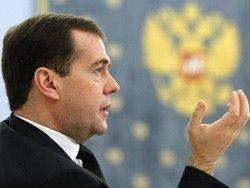 Медведев считает ситуацию в российской экономике