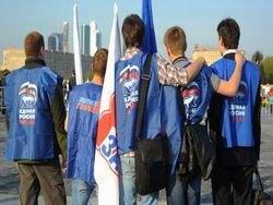 В РФ пропутинская молодежь протестует против мормонов