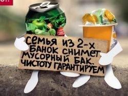 Ждет ли Россию мусорный коллапс?
